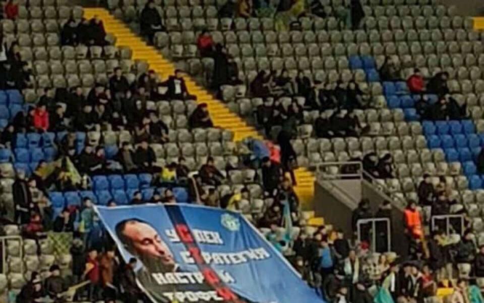 Астана взе Суперкупата, феновете със специален жест към Мъри
