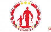 ЦСКА продължава кампанията