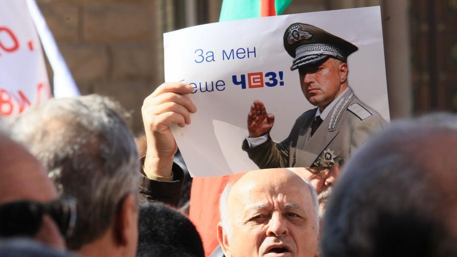 """""""Оставка"""" и """"Мафия"""" пред Министерски съвет"""