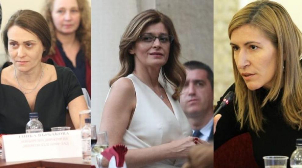 Тези дами посрещнаха 8 март като най-коментираните българки (СНИМКИ)