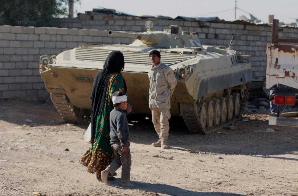 жени Ирак