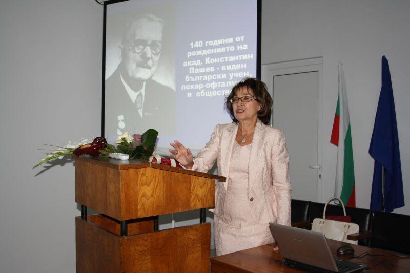 - Академик Петя Василева е един от най-изтъкнатите офталмолози у нас. Приносът й е в областта на патологията на окото, трансплантация на роговицата и...
