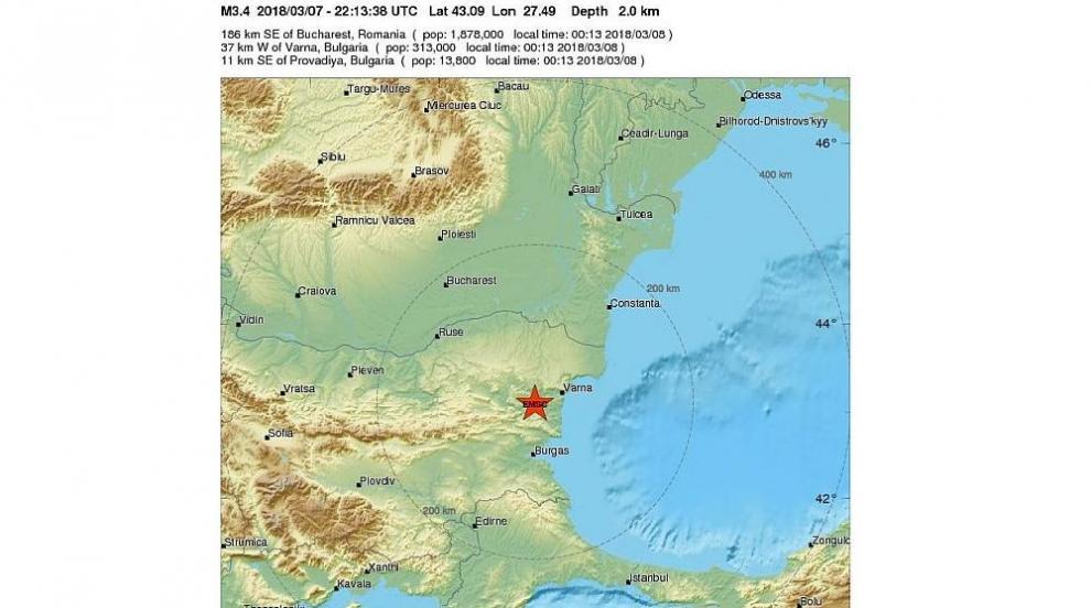 Земетресение с магнитуд 3.5 по Рихтер е регистрирано край Провадия