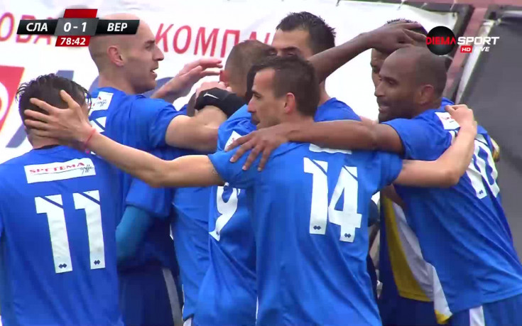 Верея си осигури място в първата шестица след победа над Славия