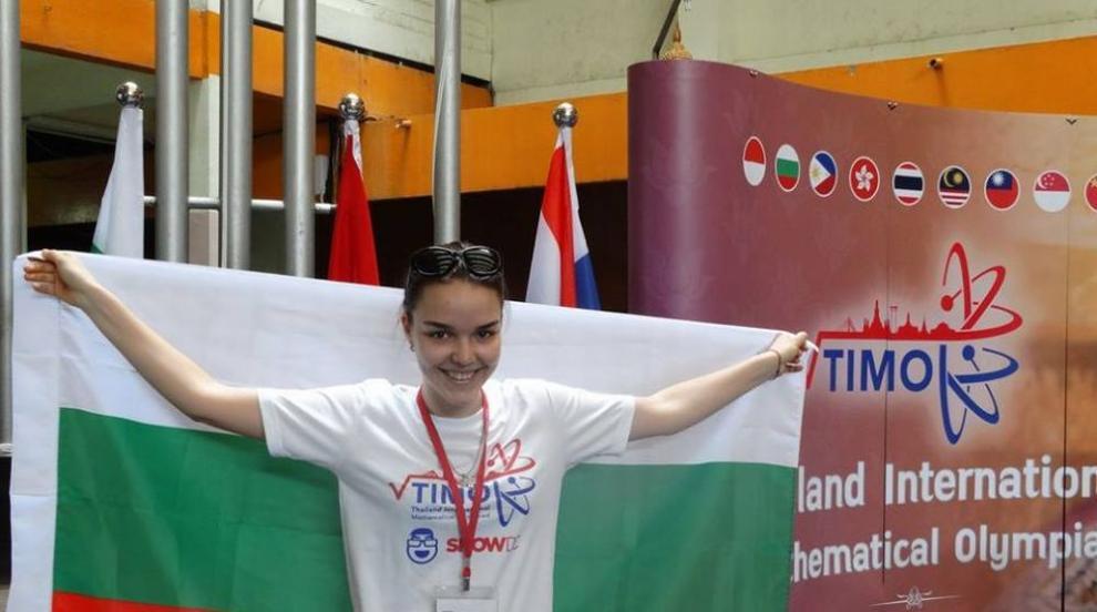 Гордост: Българска ученичка спечели бронз от олимпиада по математика в...