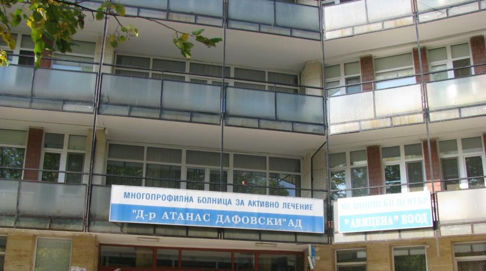 Две деца и Пеевски направиха дарения за болницата в...