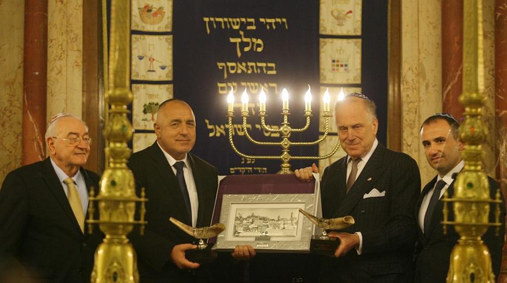 Възпоменателна церемония: 75 години от спасяването на българските евреи