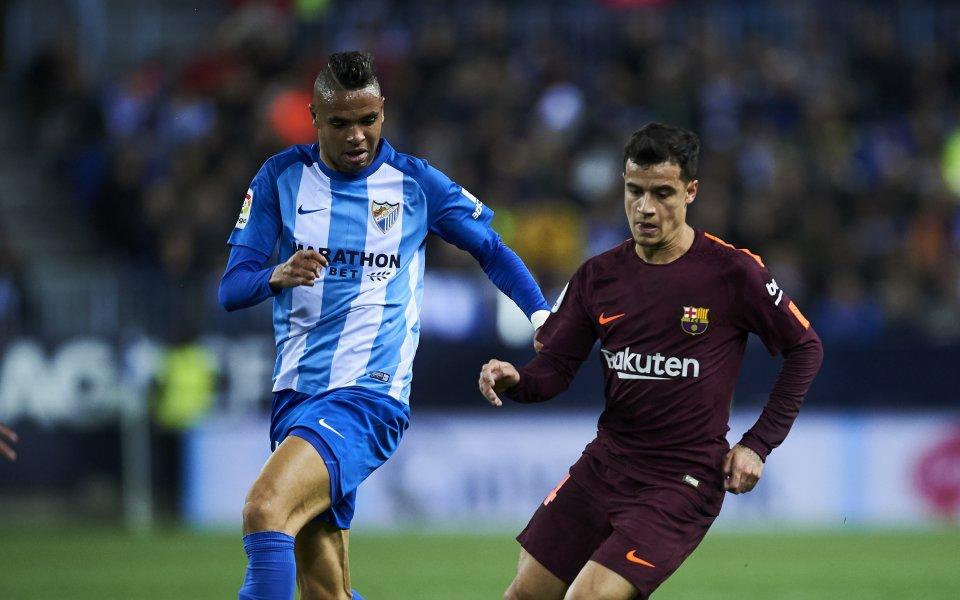 И без Меси Барселона продължава да е безпогрешен