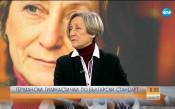 Нешка Робева: Дори нежелана, все така работя за българския спорт