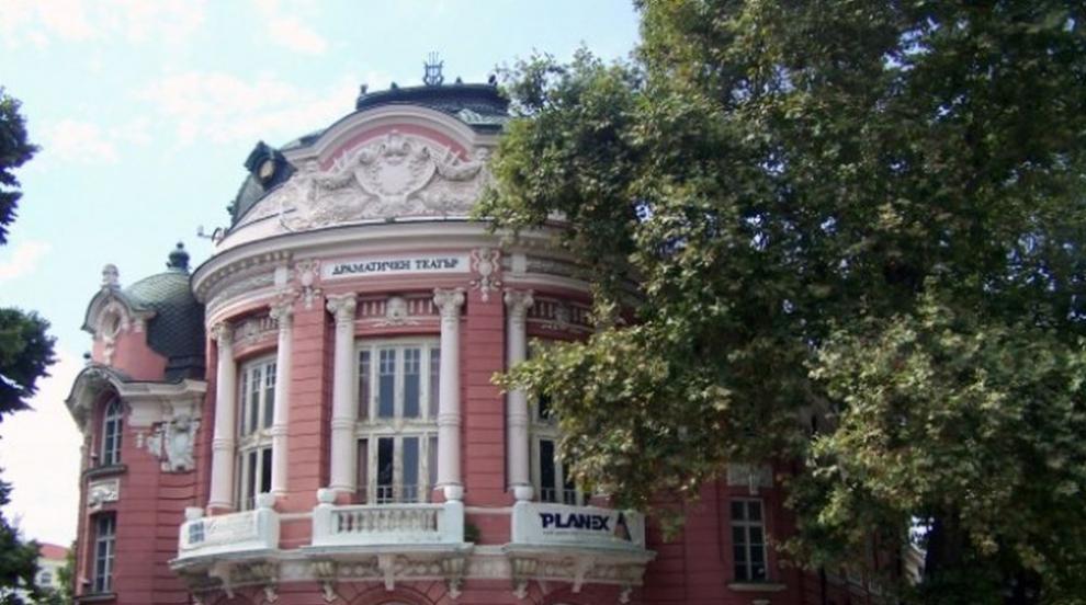 Варненският театър и опера отварят нова сцена на...