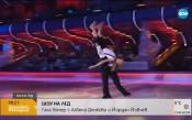 Ледено шоу в София и Албена Денкова отново в България