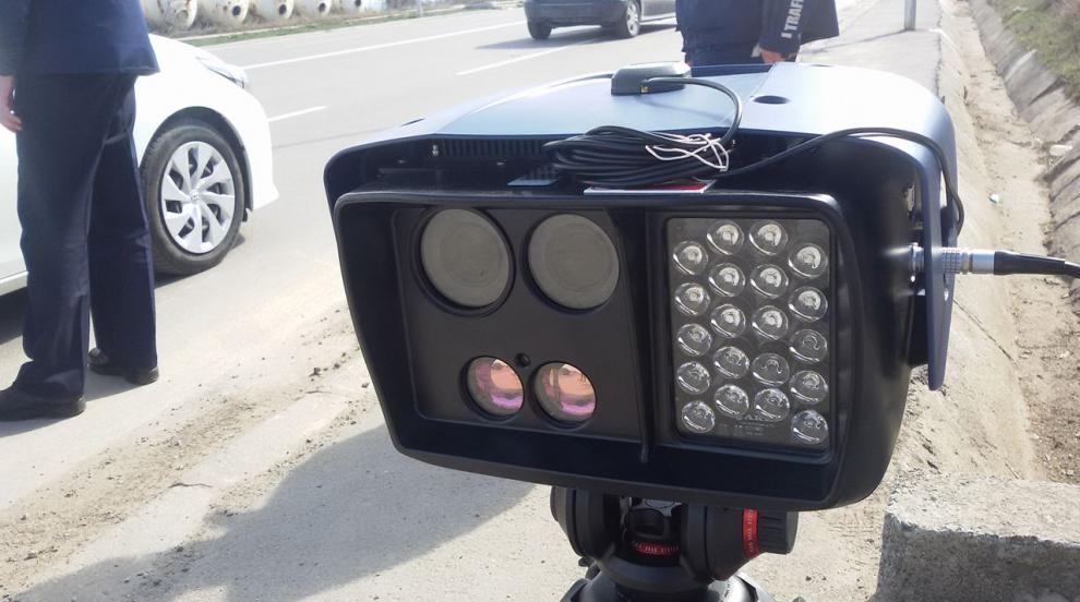 Рекордна скорост в Търговищко: Засякоха автомобил със 192 км/час