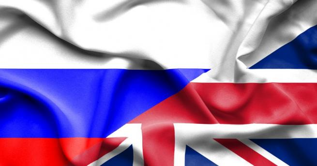 Британският медиен регулатор заяви, че руската телевизия Ар Ти (RT)