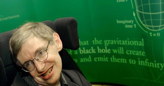 Стивън Хокинг - видният британски учен, теоретичен физик и космолог