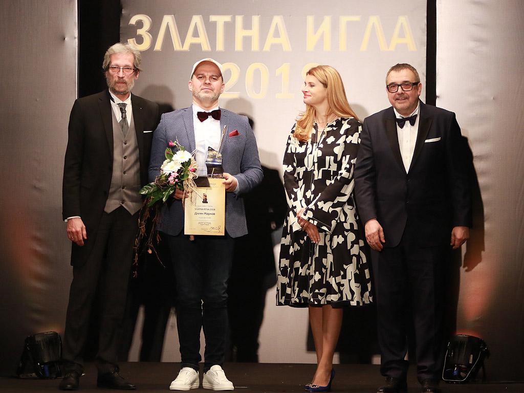 "Награда за ""Моден фотограф"" получи Дилян Марков."