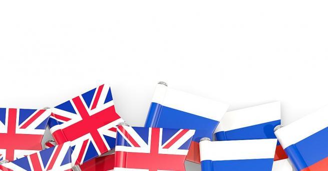Великобритания, САЩ, Германия и Франция излязоха с общо изявление, в
