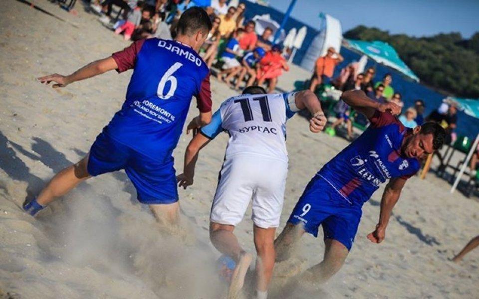 15 000 лева награден фонд на държавното по плажен футбол