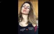 Сани Жекова пострада на тренировка