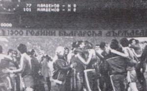 Преди 36 години: ЦСКА детронира Ливърпул