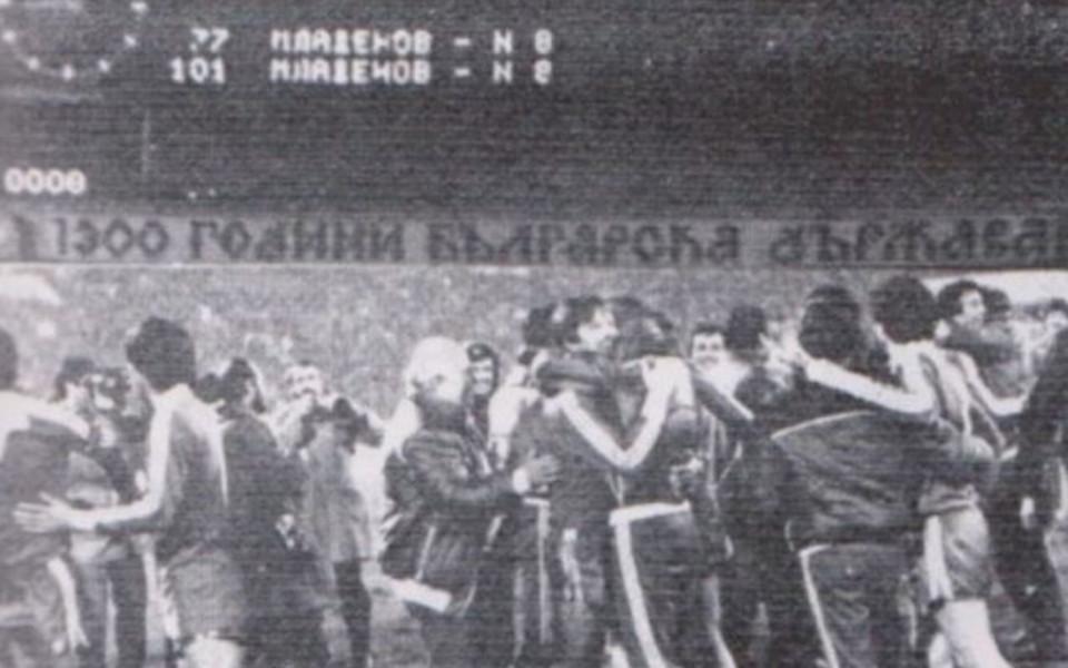 Преди 37 години ЦСКА надви Ливърпул, а Стойчо Младенов стана Екзекутора