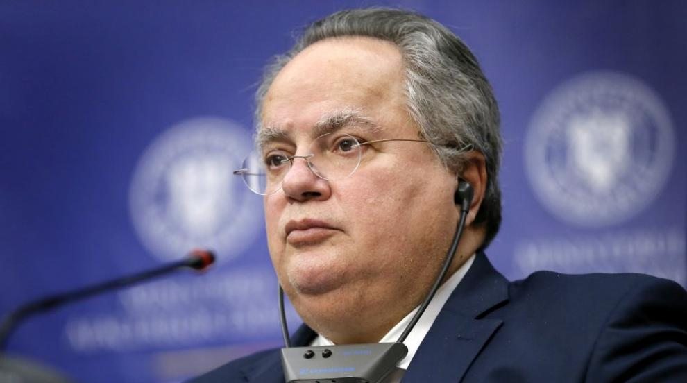 Каква е причината гръцкият външен министър да подаде оставка
