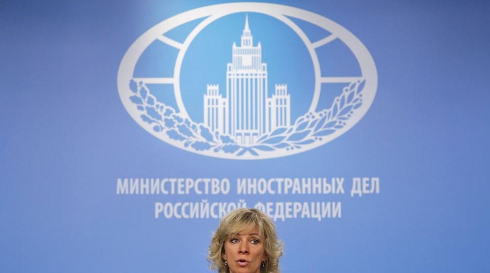 Захарова обвини Запада, че се със случая Скрипал се опитва да отвлече...