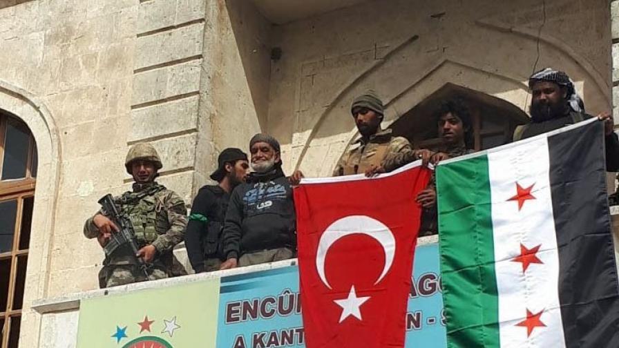 Африн падна, турското знаме се развя. Кошмар обещават кюрдите