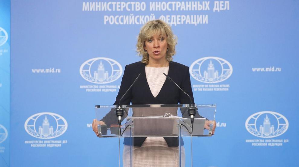 Захарова: Блокирането на достъпа на руснаци до секции в Украйна е незаконно
