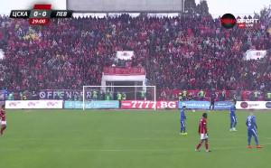 Феновете в червено по време на мача с Левски