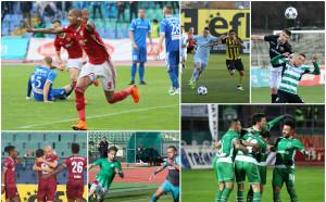 Червена еуфория, синя мъка и зелен рецитал в последния кръг на Първа лига