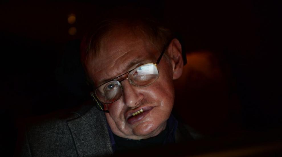 Последната прогноза на Стивън Хокинг: Вселената ще потъне в тъмнина