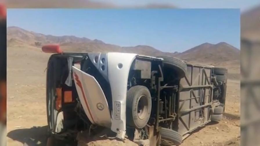 Автобус с българи се обърна в Египет, 11 ранени