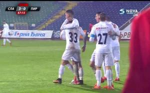 Славия с класика над Пирин с втори гол на Галин Иванов