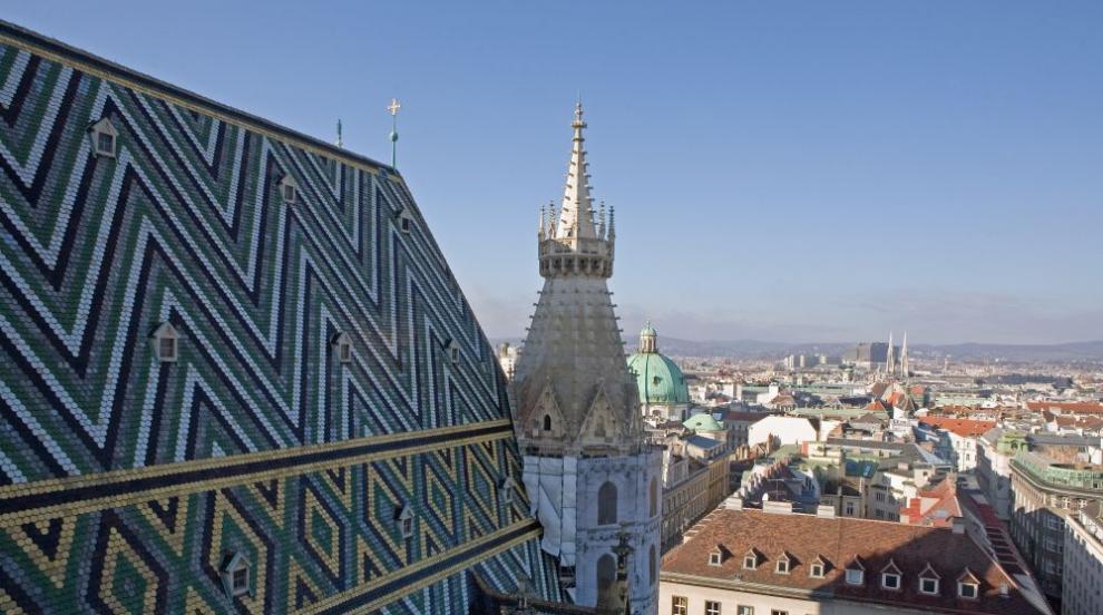 За поредна година: Виена остава градът с най-доброто качество на живот