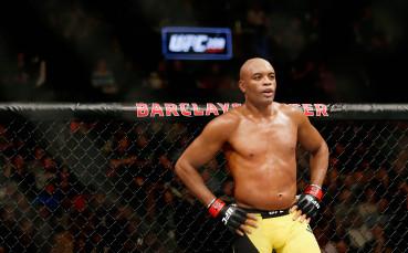 Легенда на UFC отново се размина с по-леко наказание