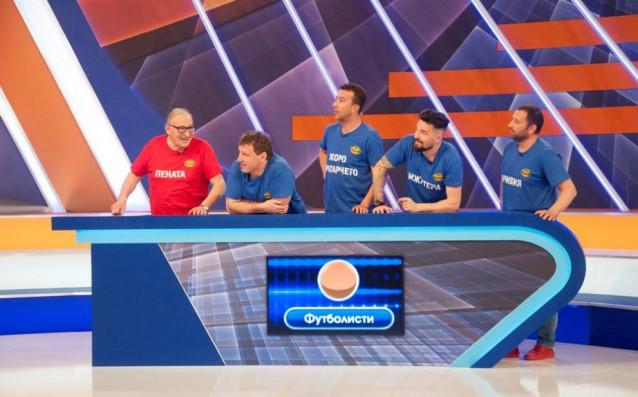 Звездни български спортисти ще мерят сили вспециален епизодна обичаното телевизионно