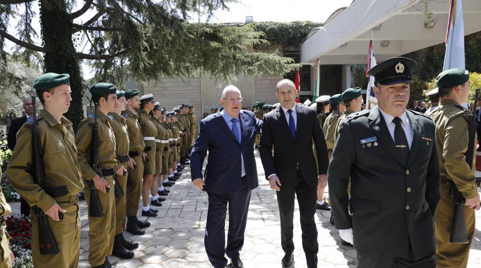 Румен Радев ще се срещне с председателя на Кнесета в Израел