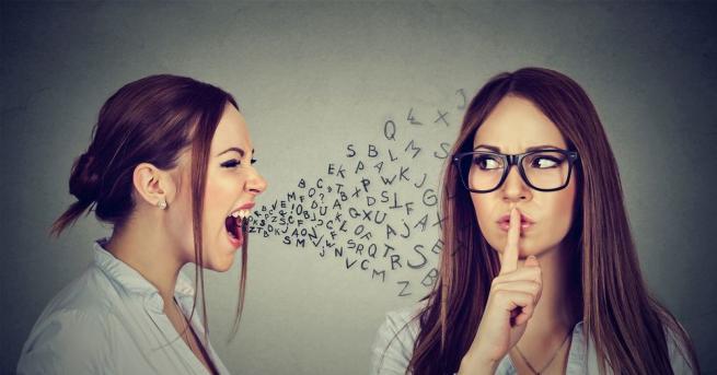 Лошото настроение повишава продуктивността при някои хора, като помага да