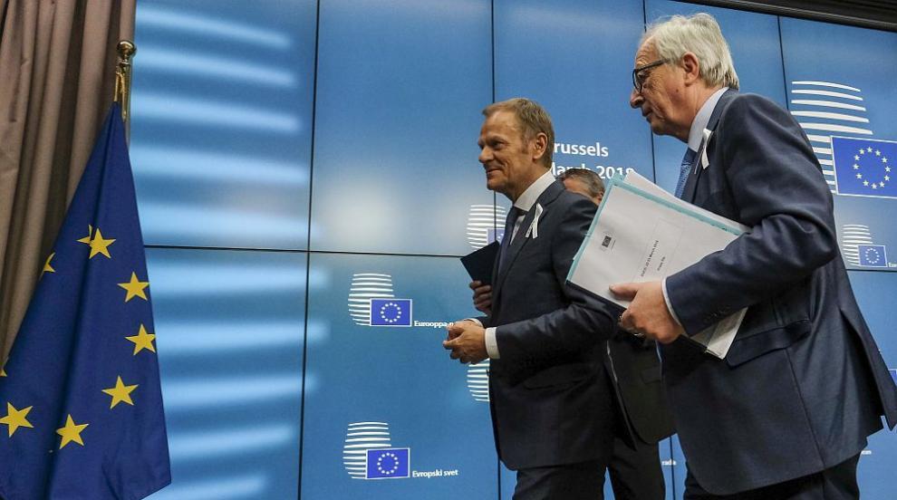 Европейският съвет не възрази срещу срещата ЕС-Турция във Варна