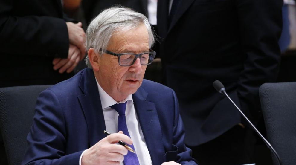 Жан-Клод Юнкер потвърди отпадането на мониторинга за България