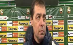 Хубчев: Това, което ни интересуваше се получи добре