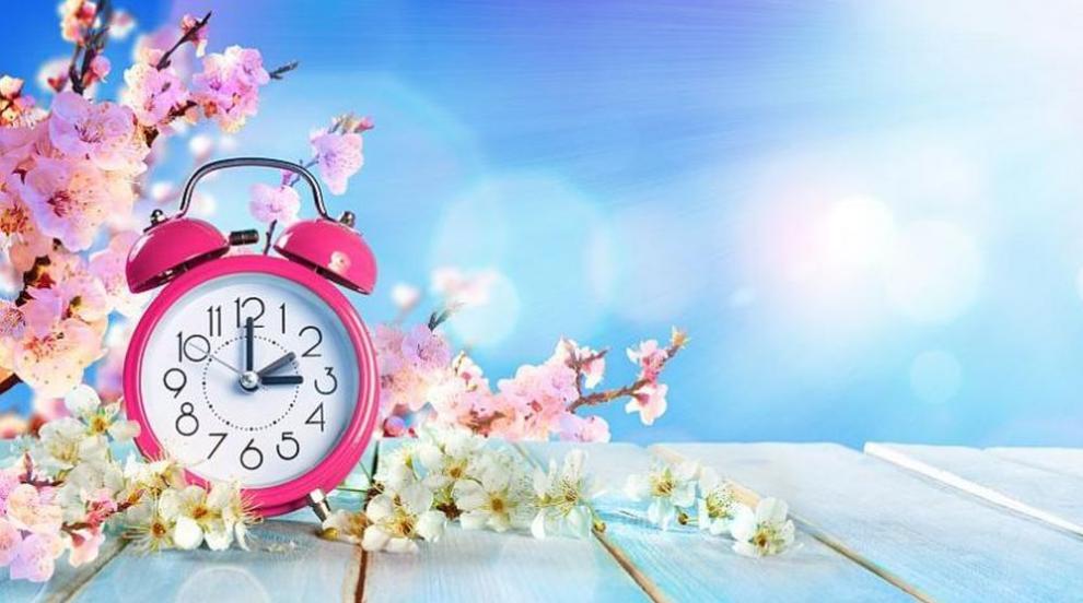 Местим стрелките на часовника с час напред през нощта