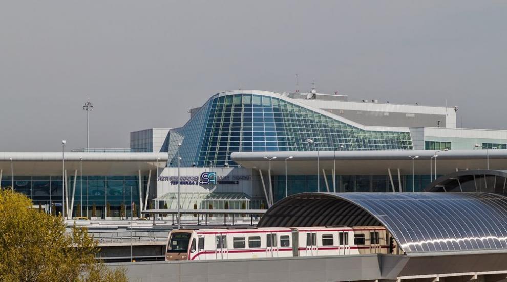Нов сигнал: Пътници от Амстердам заварили празни гишетата за проверка на...