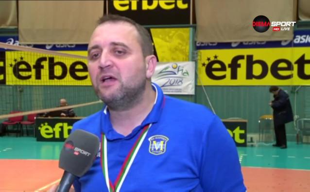 Наставникът на Марица Иван Петков коментира поредната четвърта титла на