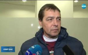 Отзивите след България - Казахстан