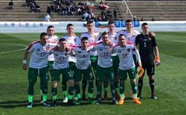 България до 19 години завърши наравно с Азербайджан в контрола