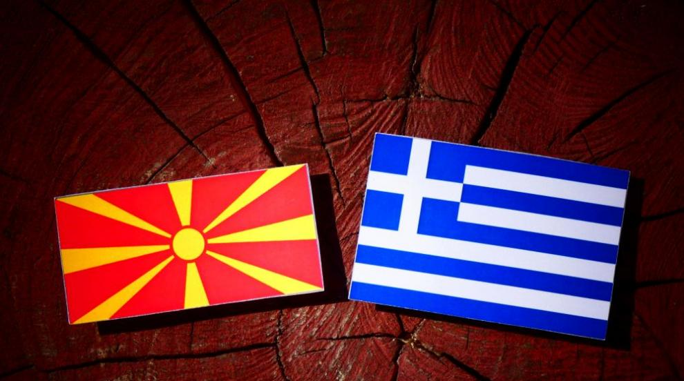 Велизар Енчев: Договорът между Гърция и Македония е историческо поражение...
