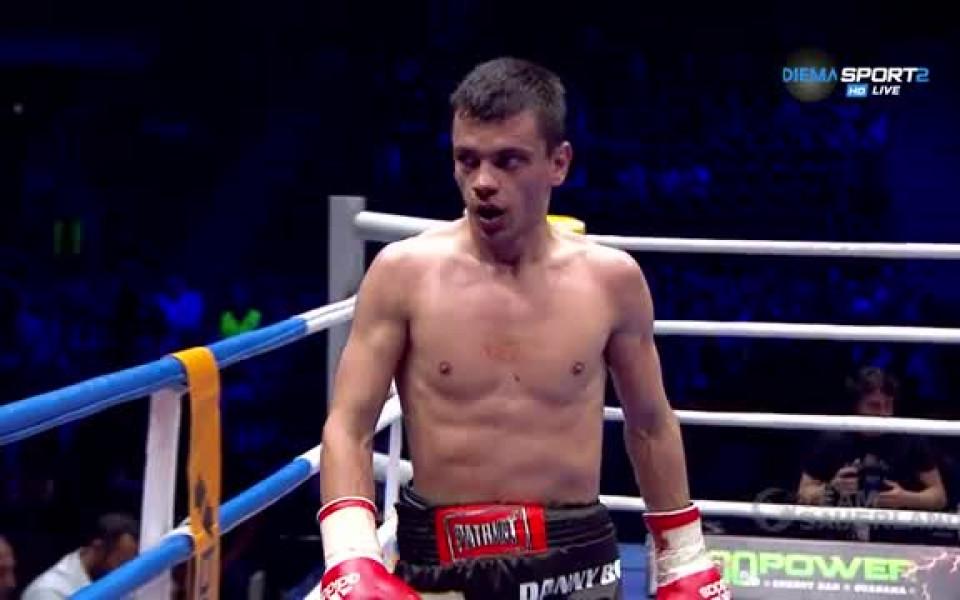 Данаил Станоев спечели сребърния пояс на WBC