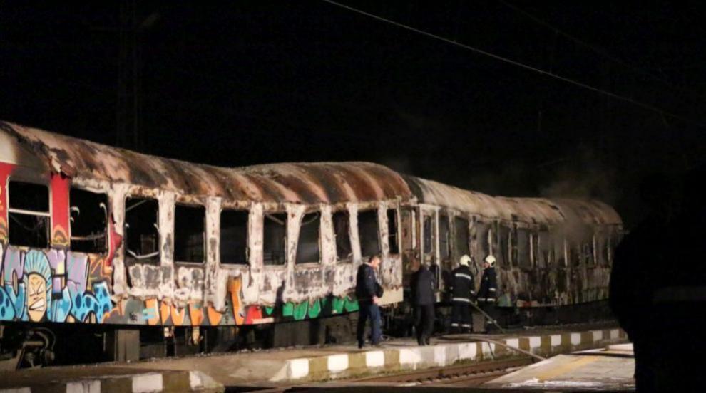 Разследват причините за пожара във влака София-Бургас (ВИДЕО)