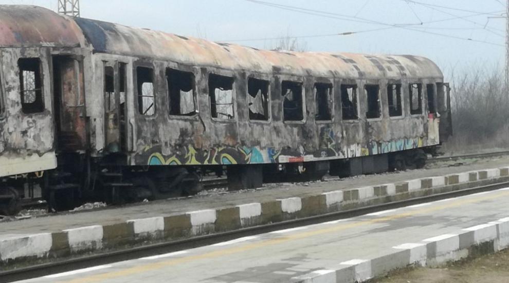 Какво запали влака София-Бургас край Нова Загора?